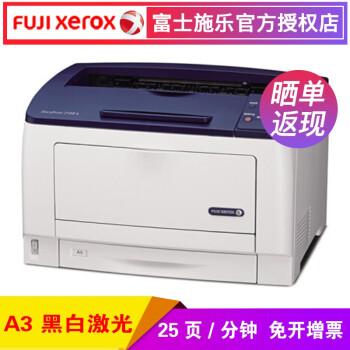富士ゼロクDP 2108 bゼロクスモノロックザレ-A 3/A 4プリンタ事業用超長幅印刷DP 2108 b公式標準装備