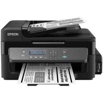 エプソン(EPSON)インクカートリッジ式M 205白黒無線一体機インクカートリッジ式の「ビジネスボックス」コース