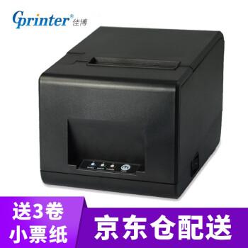 佳博(Gprinter)GP-L 80160熱敏テイクアウトレシートプリンタ80 mmプリンタ幅キッチンフード帯刀L 80160 I--(Bluetooth+USB)はレシート3巻を送ります。