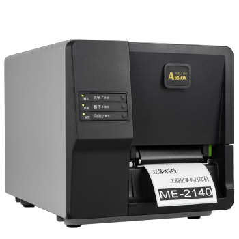 立像(Armogx)ME-2340ラベルプリンタの工業用バーコードプリンタのコードが乾いていません。