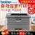兄弟HL-2260 Dモノクロレーザー単機能両面印刷封筒の厚紙少量のステッカーA 4家庭用オフィス公式標準装備