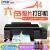 エプソン(EPSON)L 805墨倉式6色の屋台写真プリンタのオリジナルセットはカラーワイヤレススタジオのDVDスタジオ用エプソンL 805セットになります。