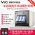 hihihiiは妍プリンターp 525 l専門の1寸2寸の熱い昇華の証明書を呈してプリンターをすって写真商用の写真館の影楼のデジタル写真の捺印機の定食を表します。