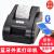 芯のイエ(XINYE)XP-58 IHブルートゥースの熱い敏感なプリンターのAndroidアップルのテイクアウトの小さい切符のプリンターは空腹になりましたか?米団のテイクアウトのプリンターの小さい切符機の黒色のコンピュータのUSBインターフェイス(携帯のBluetoothを支持しません)