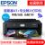 エプソン(EPSON)XP-1580カラーインクジェット無線A 3+グラフィックデザイン6色写真専用家庭用オフィスビル写真を1390 XP-5080プリンタに取って代わる(1390アップグレード版)