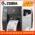 ゼブラ(ZEBRA)ZT 210/ZT 230工業級ラベルプリンタの非乾燥テープコードプリントの二次元コードプリンタZT 200シリーズの剥離器300 dpi