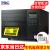TSC台半TTP-244 M PRO二次元コードステッカー工業級バーコードプリント機洗濯機洗濯洗濯マークTTP-344 M PRO(自営配送当日達)
