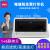 得力(deli)ドットコムパン税控インボイス送り状多联プリンター营改税控領収書プリンタDE-620 K