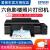エプソン(EPSON)L 805墨倉式6色の屋台写真プリンタのオリジナルセットはカラーワイヤレススタジオのDVDディスク小型スタジオ用エプソンL 805公式標準装備です。