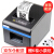 コアイエ(Xprinter)XP-N 160 IIホットチッププリンタ80 mmキッチンレストランプリンタN 160 II(USB)カッター付き