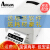 立て象(ARGOX)OST-14 plus/314 plusバーコードラベルプリンタの速達電子面単乾燥ゴムの熱感銅板OS-224 Plusプリンタ