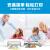 HP 1112プリンタA 4家庭用学生作業カラーインクジェット小型ミニ写真家庭用プリンタ代替1010セット2(プリンター+改ぞうインカータートリップ1セット+黒インク5本+カラーインク1セット)