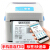 佳博(Gprinter)GP 1324 D電子面単一プリンタ速達単電子単熱敏接着剤バーコード機京東E郵便宝アマゾンBluetooth版(携帯電話+パソコンマイクロプログラム)
