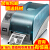 ボストンG-3106バークリー商品価格拉尔贝鲁プロ二次元コード
