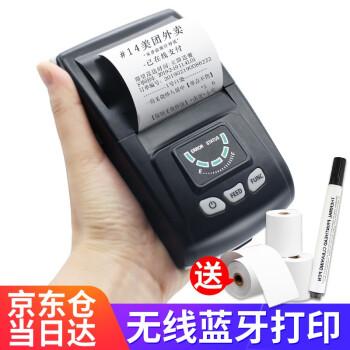 佳博(Gprinter)PT 260/380ブルートゥースプリンタ美団を持って無線携帯熱敏小手形をテイクアウトします。農業資源は58 MMまでさかのぼります。プリント(PT 260)