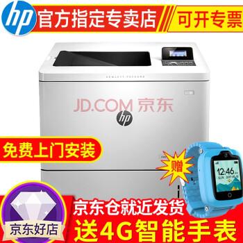 HP(HP)プリン553 n 553 dn 553 x 653 dn A 4カラーレ・ザ・プリンタ有線ネクター553 dn標準装備(有線+両面)