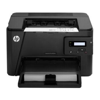 HP M 202 dモノクロレーザー家庭用オフィスプリンター黒の標準装備
