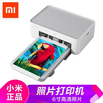 小米(MI)米家写真プリンター家庭用熱昇華小型携帯ミニwifi携帯電話ワイヤレスカラー写真プリンター米家写真プリンタ(相紙を含まない)