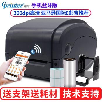 佳博(Gprinter)GP-124 T/1524 T/1134 Tサーマル転写ストリップラベルプリンタの価格札1124 T(203 dpi+USB+Bluetooth)は炭素帯ステントを送る。