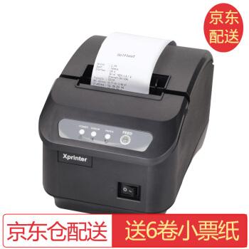 コアイエ(XINYE)XP-Q 200 IIサーマルレシートプリンタ80 mm幅カッター付きQ 200 IIネットポート