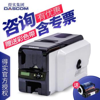 D-350カラーストストカードド/学生証/健康証明書/ドア禁印刷/カーリングドリフトDC-350一面印刷