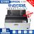 エプソンEPSONLQ-590 KIIドットコムLQ-590 Kアップグレード版80列高速ロールドキュメントの印刷は高精微です。