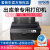 エプソンEPSON LQ-599 KII/595 KIIロール式高速出庫シングルドレインパイプライン送り単据表プリンタLQ-550 KII雅黒(595 Kレベルアップ)公式標準装備