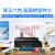 エプソンL 1800インクカートリッジ式A 3+映像デザイン専用フォトプリンターL 1800、A 3映像デザイン専用プリンタ