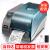 博思得(POSTKE)G-2108/G 3106/G 6000工業級ラベルプリンタ2次元コード不乾燥ゴム炭素帯バーコード機G 2108(2030 DPI)