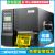 台半(TSC)ME 240/ME 340タグプリンタの二次元バーコード観光スポットコンサート娯楽場所チケットラベルプリントME 340(300解像度)