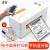 快麦106/202 BT Bluetooth/コンピュータエクスプレス単プリンタ電子面単熱敏プリンタの携帯電話は単機の熱敏性不乾燥テープのラベルのバーコードプリンタKM-202 BT(携帯のBluetooth+コンピュータ)を打ちます。京東倉は出荷します。