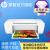 HP(HP)HP 1112プリンタA 4家庭用学生作業カラーインクジェット家庭用小型プリンター1010アップグレード版HP