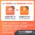 漢印(HPRT)A 300 Bluetooth携帯型電子面シングルプリンタを持って、全世界のブルートゥース携帯速達単熱敏打片機丸通版A 300+1巻の紙+クリーンペン+防塵バッグを申請します。