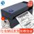 啓鋭(QIRIUI)熱敏プリンターの速達単電子面シングルプリンタのホットペーパーのステッカー価格ステッカーを押すと、単一機の啓鋭QR-558プリンタがあります。