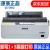 エプソンLQ-520 K 80列手形プリンタドットリングLQ-300 KH同項専用手形印刷