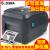 シマウマ(ZEBRA)GT 820/GT 800タグプリンタのステッカーバーコードプリンタの二次元コードラベルGT 800(300 dpi標準装備+二年間品質保証)