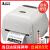 立像(ARGOX)CP-1404 Lラベルプリンタ二次元コードスーパーマーケットの価格ラベルジュエリー服のタグ洗濯タグ炭素テープバーコード機セット