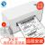 啓鋭(QIRIUI)熱敏プリンターの速達単電子面シングルプリンタの熱敏紙ステッカーの価格ラベル機を押すと、単一機の啓鋭QR-488プリンタ(白)