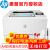 HP(HP)プリンタM 145 a/154 nw/254 nw/254 dw A 4カラーレ-ザ-プレンM 545 NW(有線+無線)21ページの速度