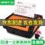 漢印(HPRT)A 300 Bluetooth携帯型電子面単プリンタにおいて、申通丸通韻達百世蘇寧安能速達100 ppプリンタ【五倉出荷】四通一達通用版+空白携帯紙+クリアペン+バッグ