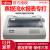 富士通(Fujitsu)DPK 300(80巻筒式狭行通用ドットコム・パンチ公式入札