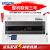 エプソン(EPSON)エプソンLQ-635 KIIドットコム635 Kレベルアップドットコム82列エプソンLQ-635 KII 82列フラット推