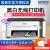 エプソンM 108/M 128/M 148墨倉式家庭用A 4インクリケット学生作業病院処方合格証印刷原装規格品M 128(白黒印刷+無線直結)公式標準装備