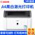 キヤノンLBP 900+モノクロレーザープリンター家庭用プリント小型オフィスA 4の幅のオリジナル規格です。