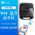 マルザラーン番号机TP 76携帯电话の操作番号パンのプレンターはコンピターのプリント配线番号のプレトです。