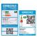 DLI-590 Kドットコム発票/単据/速達単プリンター(80列巻き取り式)