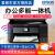 エプソン(EPSON)4168カラーインクジェット写真プリンタインクカートリッジ式接続無線多機能一体機wifiプリントスキャン一体機L 4168(無線三合一/無境界/両面/カード)