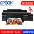 エプソン(EPSON)L 805インクカートリッジ式6色写真プリンタのセットは家庭用写真プリントディスクのプリント登録保証書を提供します。