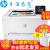 HP(HP)プリンタ150 a/150 nw/54 a/254 dw A 4カラーザプリンタの代わりに1025/252 dw M 545 DWが売れています。