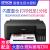 エプソン(EPSON)L 130/L 805/WF 100カラーインクカートリッジ式ヘッドセットA 4写真プリンタ写真家庭用プリンタL 1119インクカートリッジ式写真/家庭作業プリント